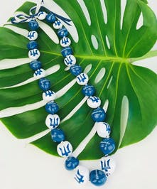 This authentic Kakui Nut lei is the perfect keepsake for your Class of 2018 Graduate!